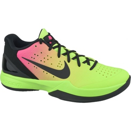 Cipele Nike Air Zoom Hyperattack M 881485-999 žuti
