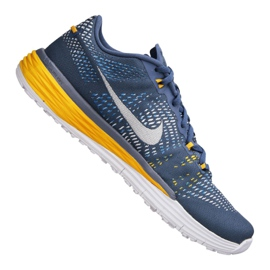 Cipele Nike Lunar Caldra M 803879-417 šaren